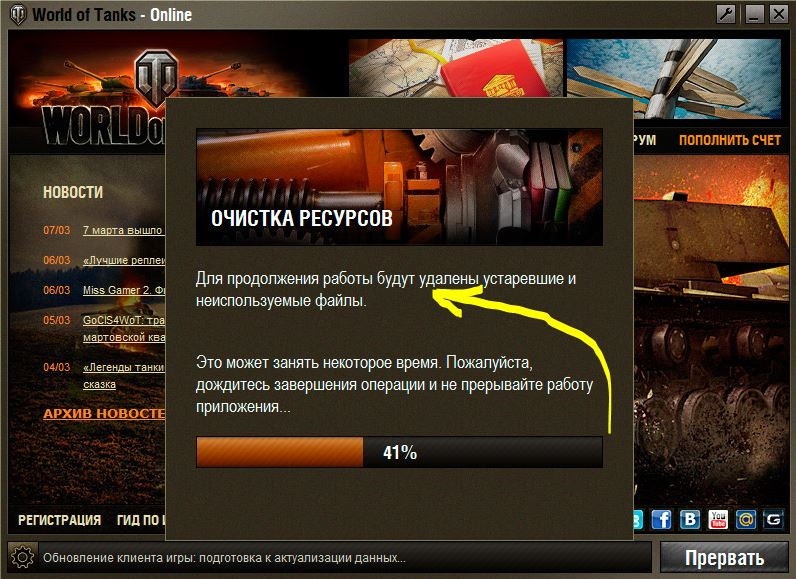 Почему в world of tanks?