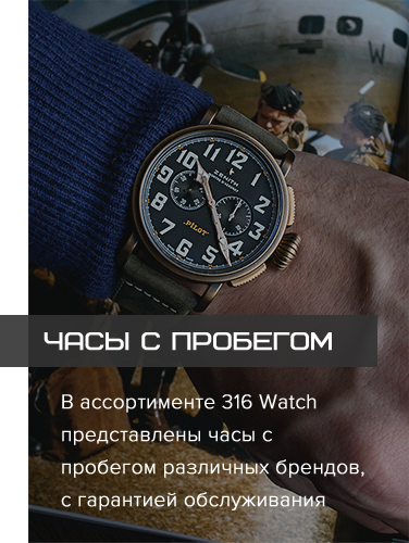 Полировка Apple watch