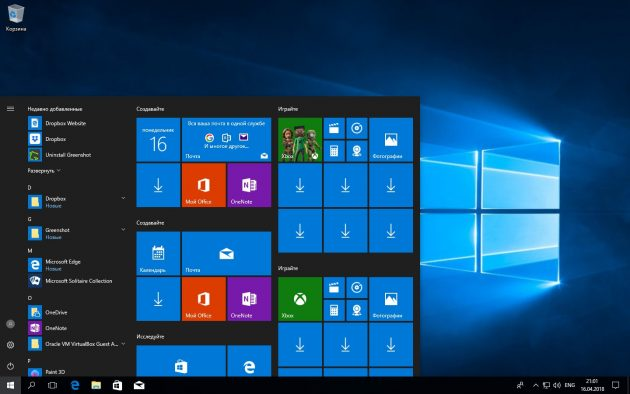 Чем плох Windows 10?
